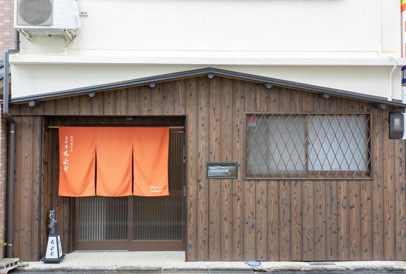 京町家ちよせ 正面玄関